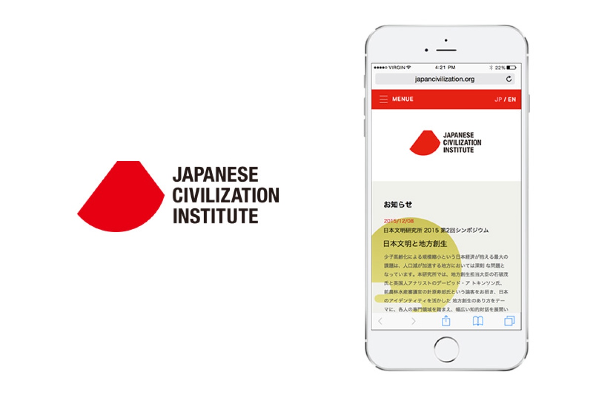 Japan civilization thumb